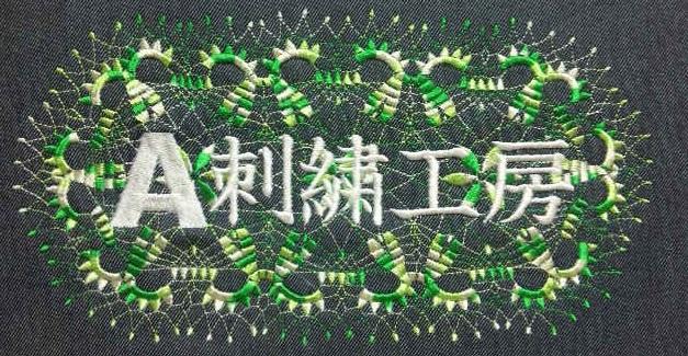 A刺繍工房エプロンの刺繍を試縫い中です♪_c0316026_17242988.jpg