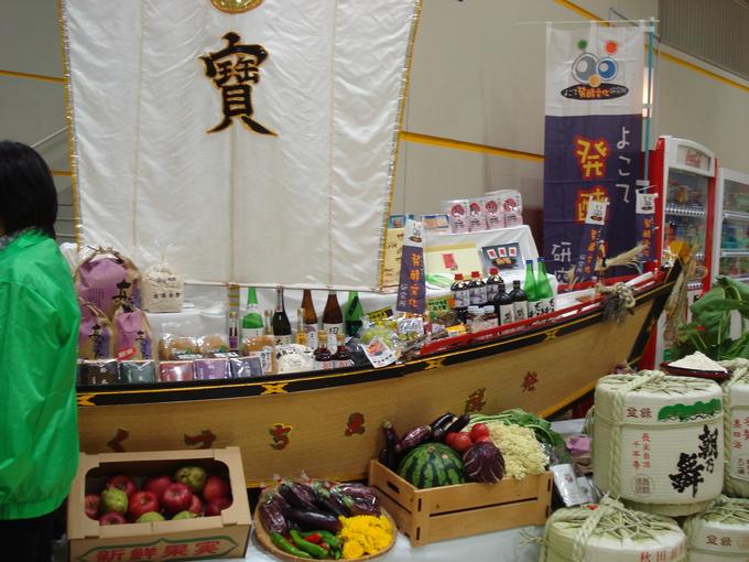 国文祭・食文化フォーラム_d0149129_1084636.jpg