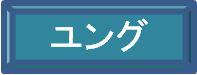 b0050634_2025861.jpg
