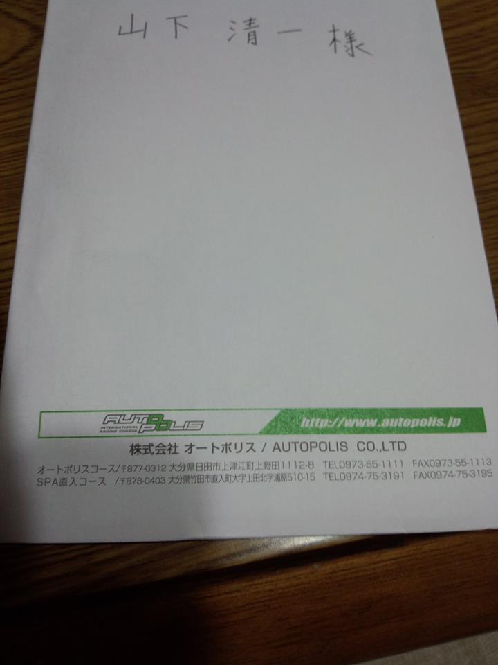 f0056935_2005880.jpg