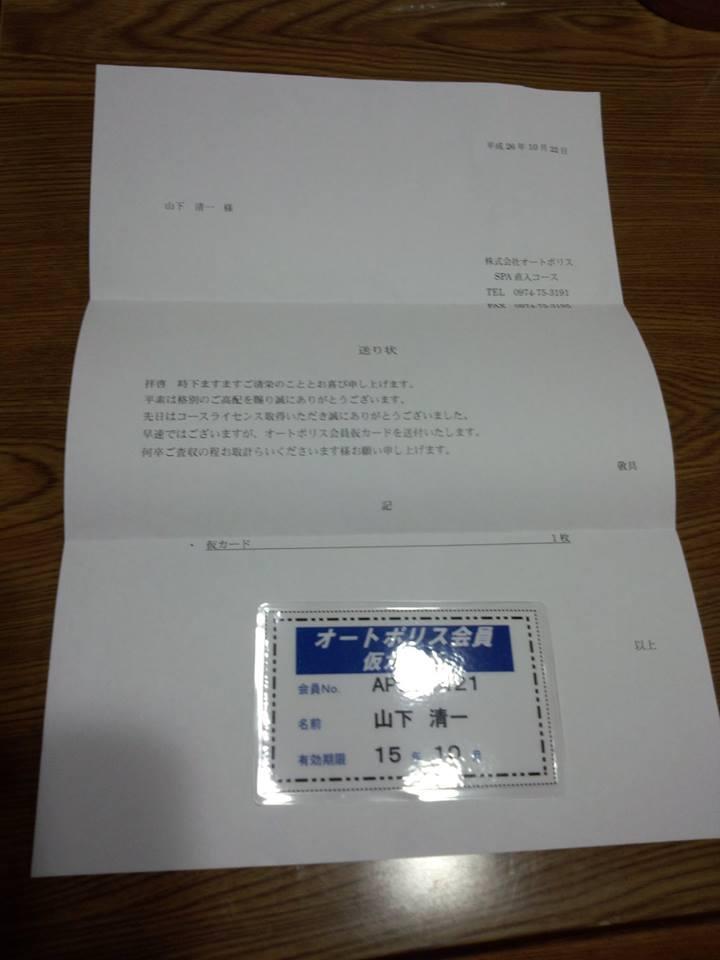 f0056935_2012249.jpg