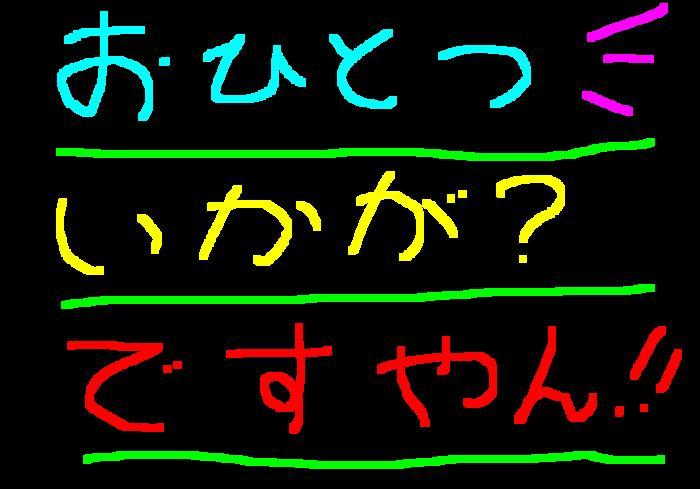 f0056935_20265743.jpg