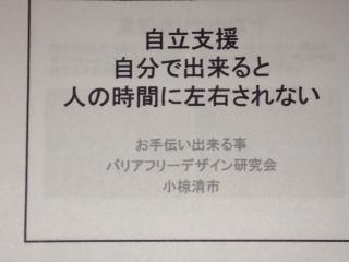 d0009738_2013537.jpg