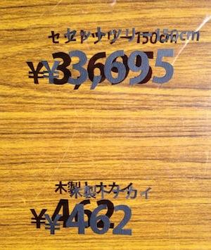 c0334645_11011992.jpg