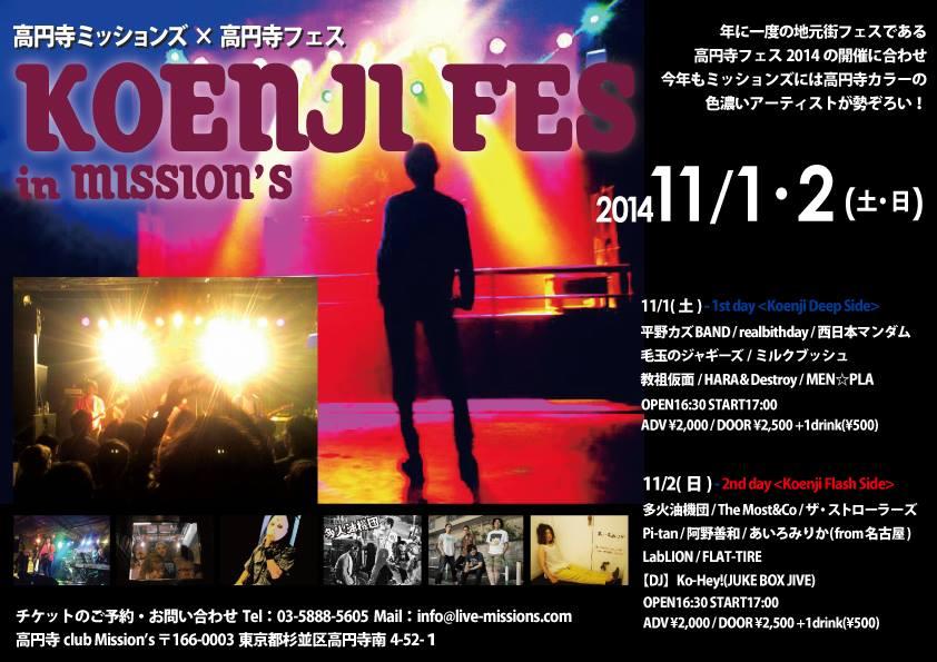 2014年過去のライブ_c0132052_022170.jpg