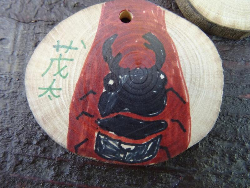 東光小学校4年生遠足「里山体験」  in  うみべの森     by     (TATE-misaki)_c0108460_22254469.jpg