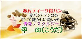 b0298565_18340978.jpg