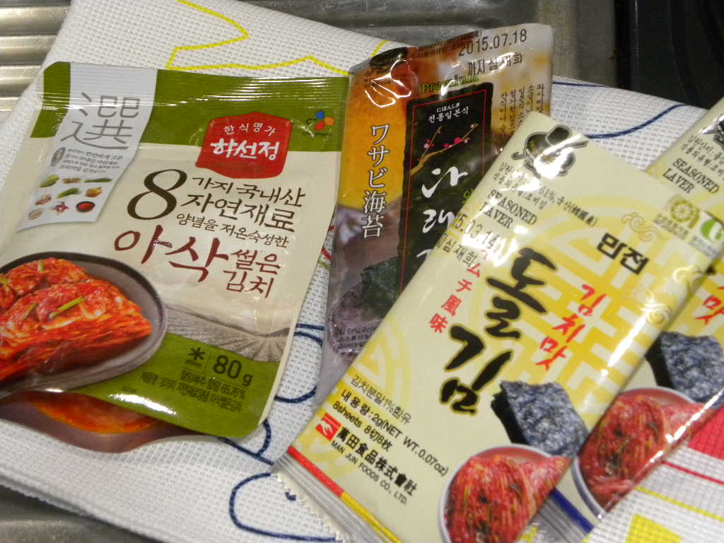 韓国土産_c0162773_12372187.jpg