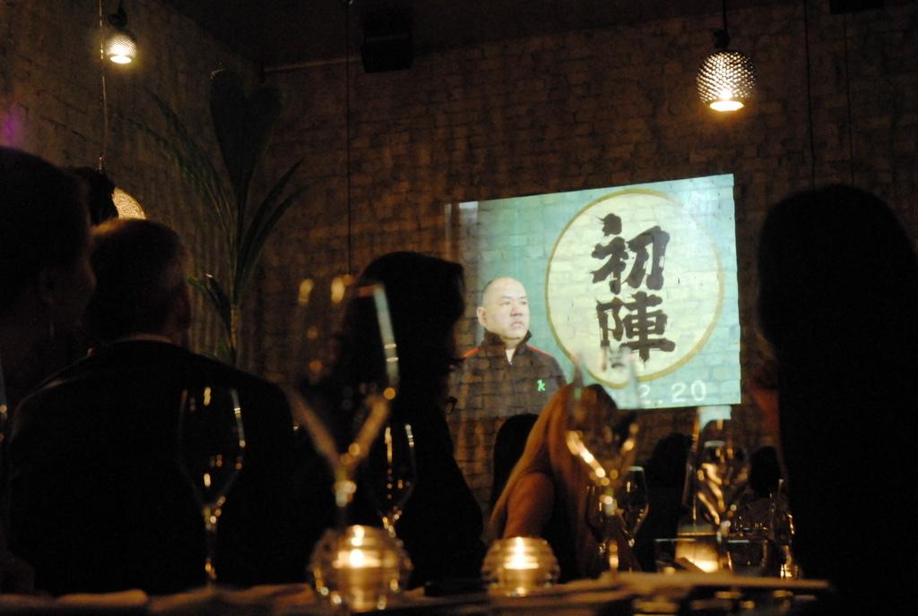 津和野晩餐@ULAベルリンVol.1_c0180686_08192798.jpg