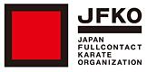 明日25日(土)26日(日)の両日、「空手日本一!」を掛けた熱戦が繰り広げられます!_c0186691_00327.jpg
