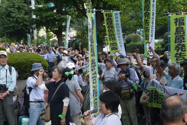 東京地検の捜査延長に関するコメント_e0068696_18192524.jpg