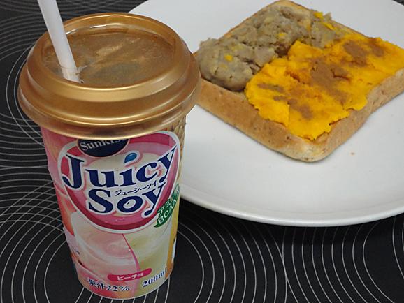 新発売!サンキスト Juicy Soy_e0230011_1619898.jpg