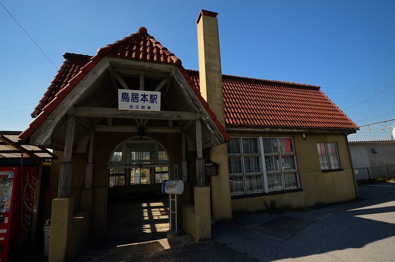 近江鉄道沿線巡り 其の四(中山道 鳥居本)_f0032011_18204332.jpg