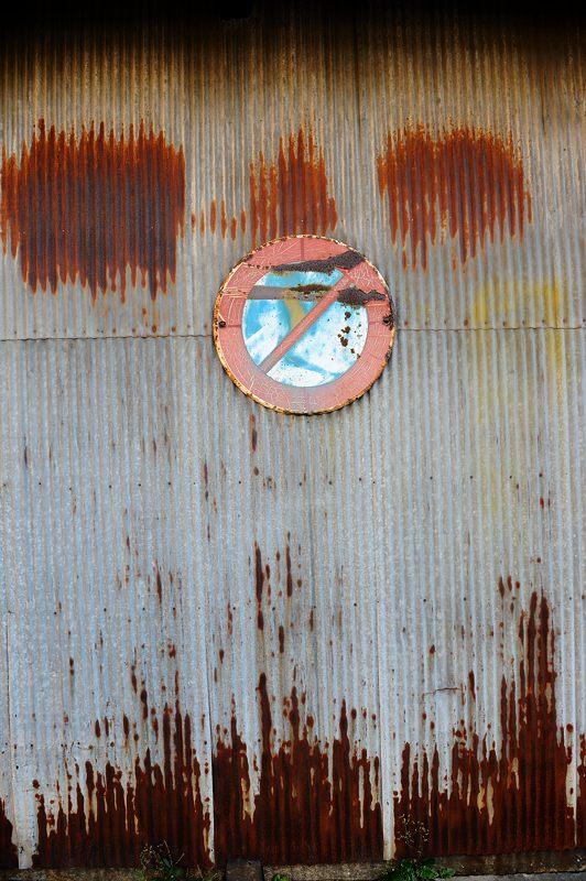 近江鉄道沿線巡り 其の五(八日市)_f0032011_20195073.jpg