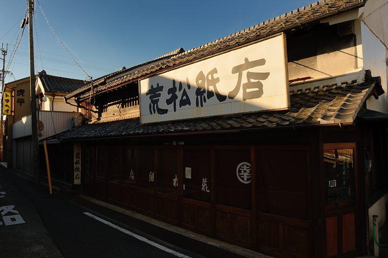 近江鉄道沿線巡り 其の五(八日市)_f0032011_20212936.jpg
