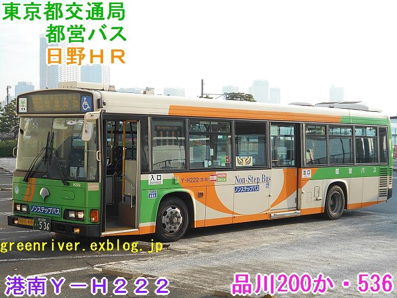 東京都交通局 Y-H222_e0004218_2025996.jpg