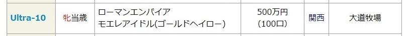 f0053218_22103286.jpg