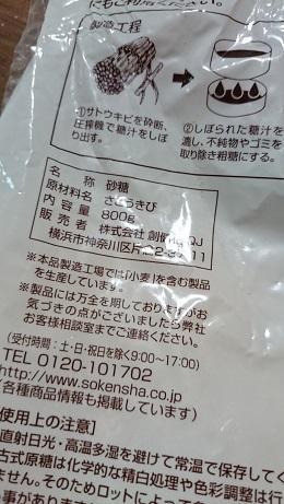 f0222920_1504520.jpg