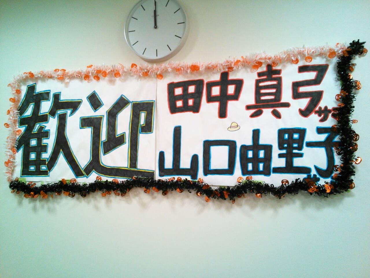 鶴見大学紫雲祭_a0163623_225457.jpg