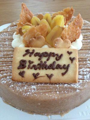 Birthday Cake._b0135325_15131924.jpg