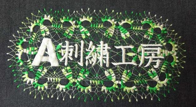A刺繍工房エプロンの試縫い続行中です♪_c0316026_17584617.jpg