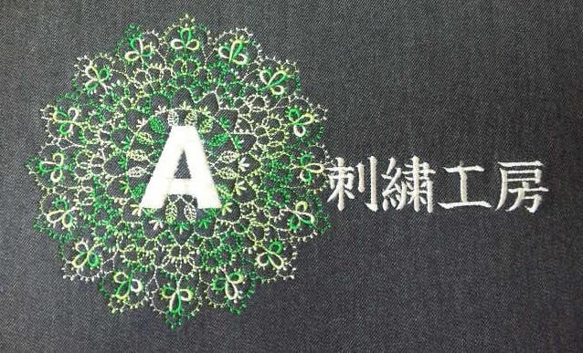 A刺繍工房エプロンの試縫い続行中です♪_c0316026_17591715.jpg
