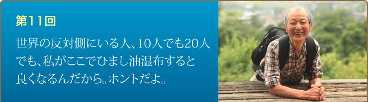 d0255328_11435314.jpg
