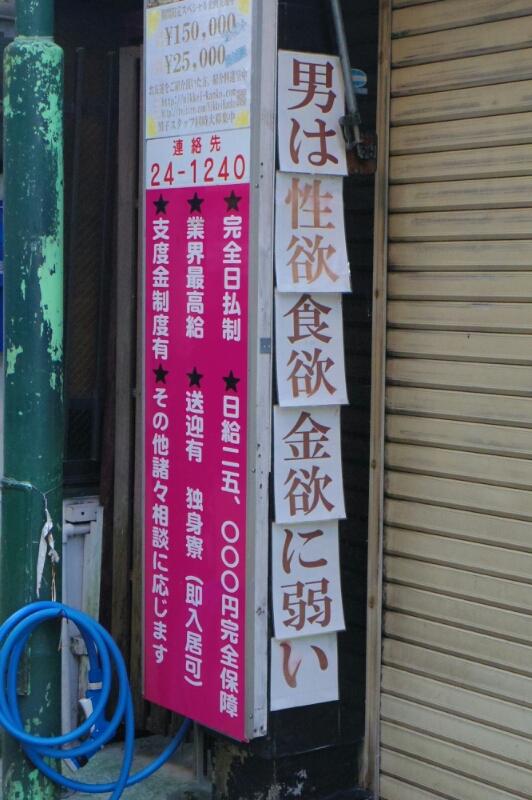10/24-25 宮崎出張+α_a0060230_23561974.jpg