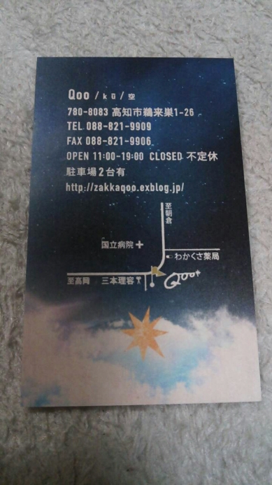 a0244835_18584396.jpg