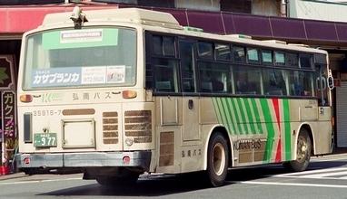 弘南バス 三菱P-MP118K +呉羽_e0030537_244264.jpg