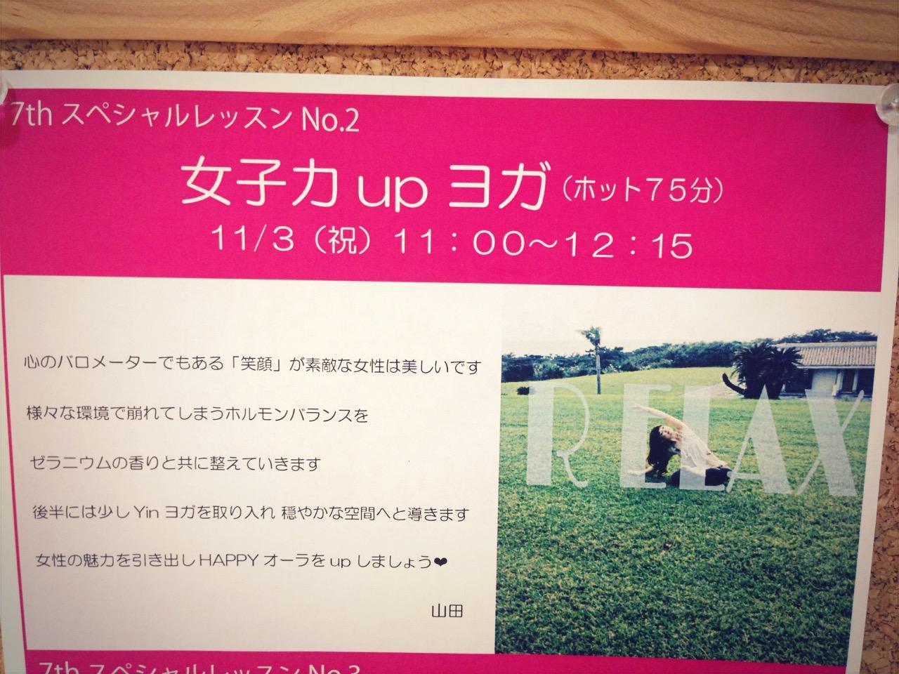 7th スペシャルレッスン♥_f0168650_1134145.jpg