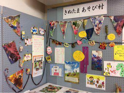鎌田南睦会 文化祭展示_c0120851_716510.jpg