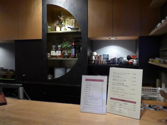 六本木「日本料理 ふるけん」へ行く。_f0232060_1522745.jpg