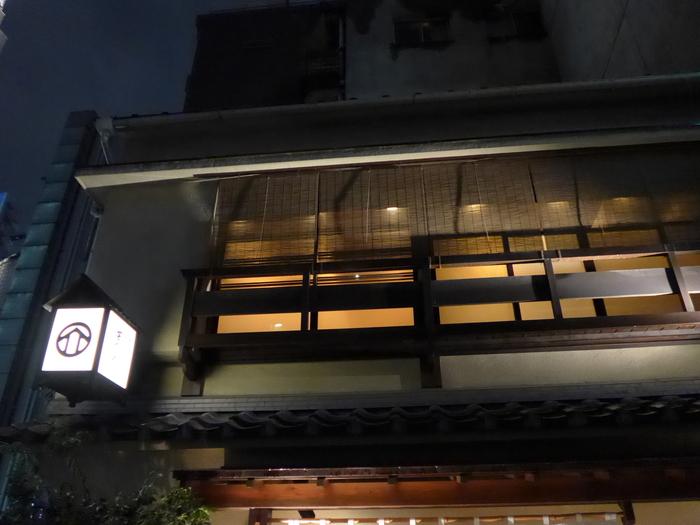 赤坂「蕎介 (きょうすけ)」へ行く。_f0232060_20114311.jpg