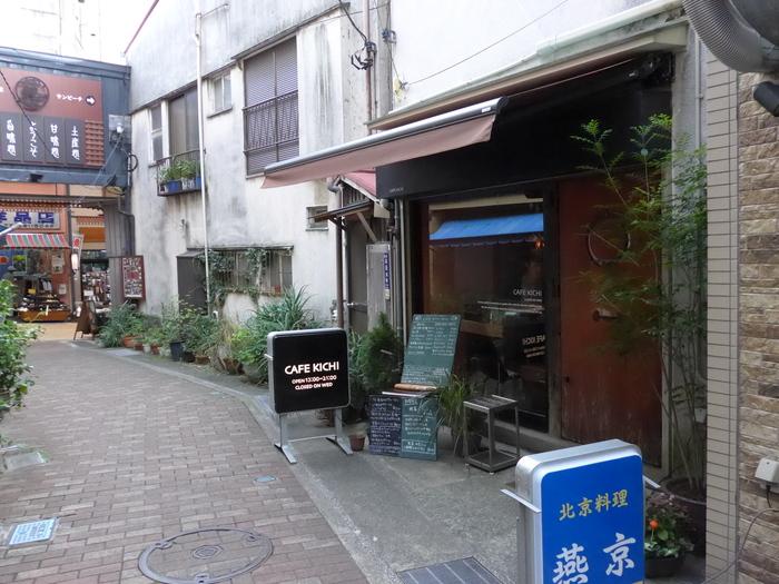 熱海「CAFE KICHI」へ行く。_f0232060_2132921.jpg