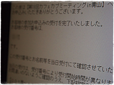c0292665_201044.jpg