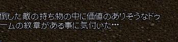 b0022669_0222419.jpg