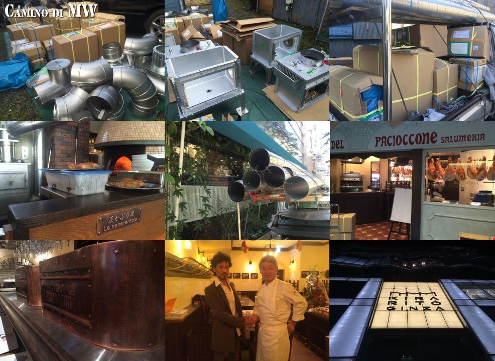 東京工場・目黒・世田谷・銀座_b0095983_22224998.jpg