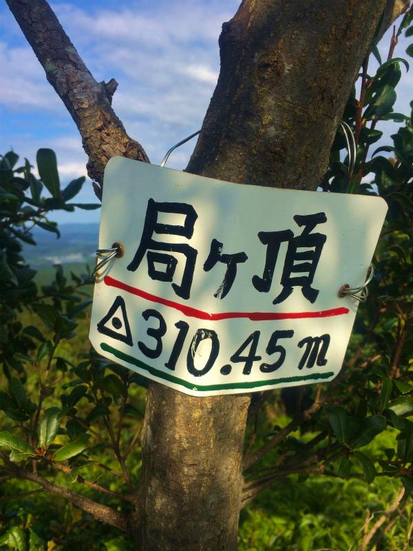 南伊勢 Mountain Running & Body Surfin\' Trip Day.1-2 2014/10/07-08_b0220886_1681946.jpg