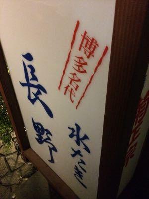 福岡〜佐賀_f0018889_944790.jpg