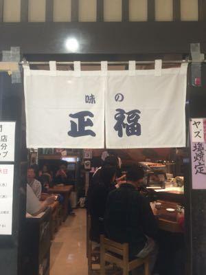 福岡〜佐賀_f0018889_944873.jpg