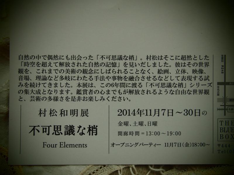 b0161391_1227530.jpg