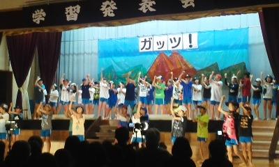 鹿島小の学習発表会_e0068696_18123047.jpg