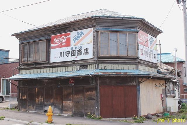 映画の街、函館_a0158797_23433773.jpg