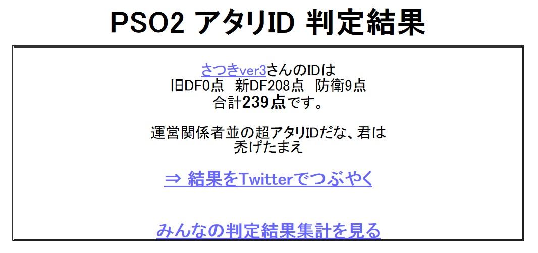 e0085299_0335010.jpg