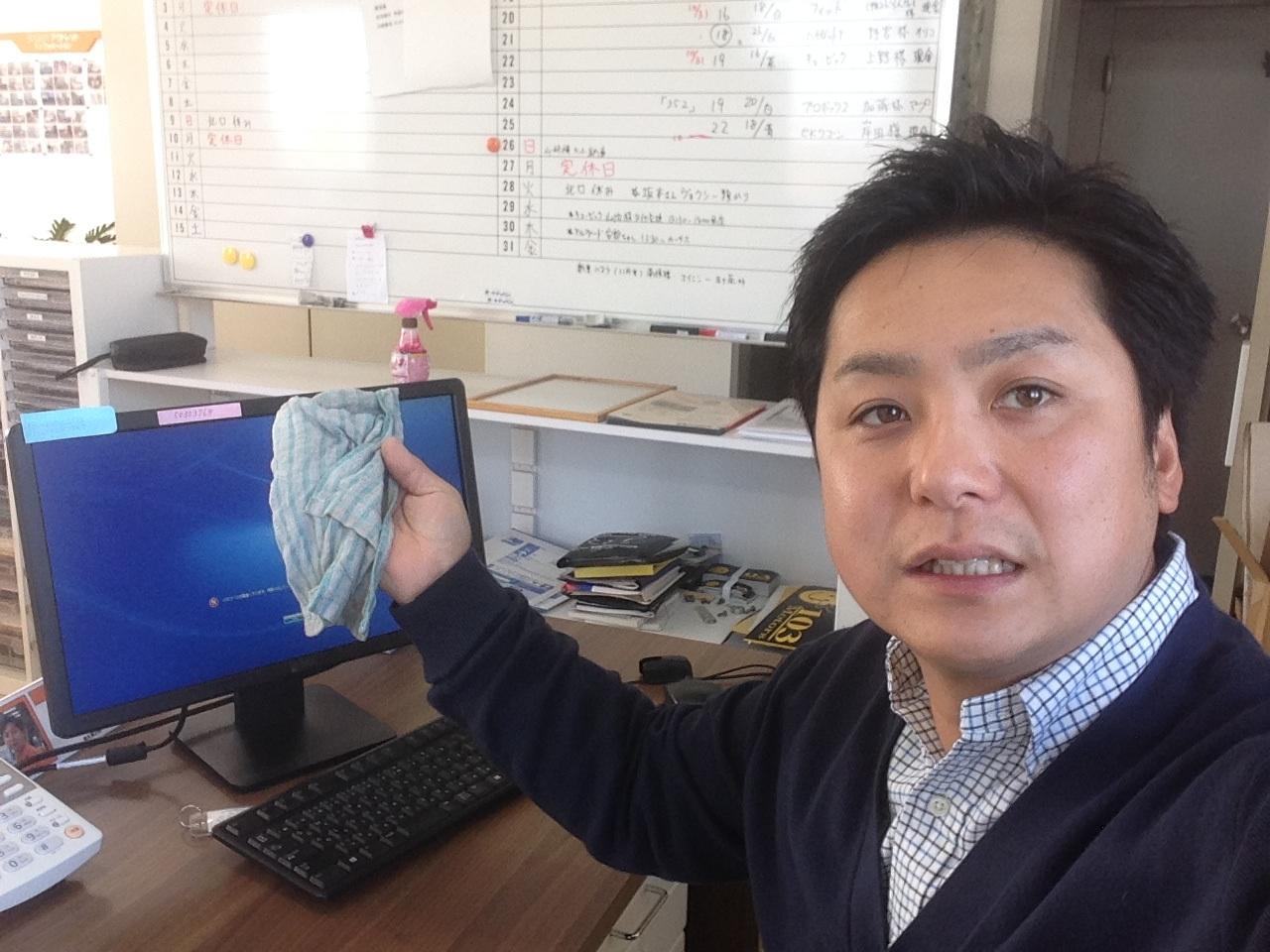10月26日(日)トミーアウトレット☆M様bBご成約!!Y様タント納車!!_b0127002_172838100.jpg