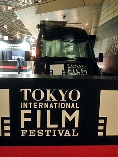 豚ひれだし〆と春菊のサラダ  と 東京国際映画祭で 『ベイマックス』_f0179404_1859465.jpg