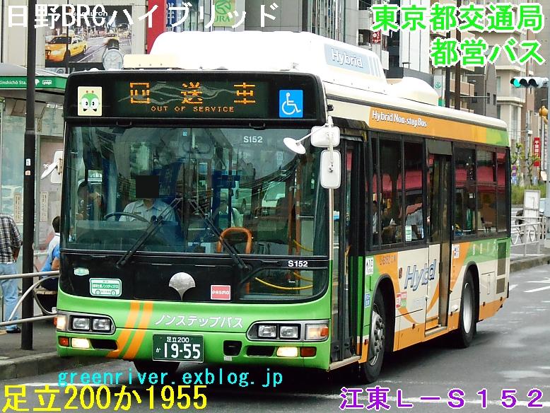 東京都交通局 L-S152_e0004218_2023129.jpg