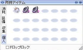 a0058124_15511524.jpg