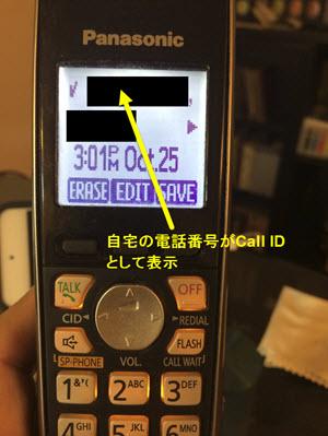 b0188828_594783.jpg